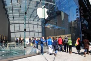 Jabolko (Applova trgovina) v Velikem jabolku.