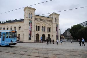 Nobelov mirovni center se nahaja ...